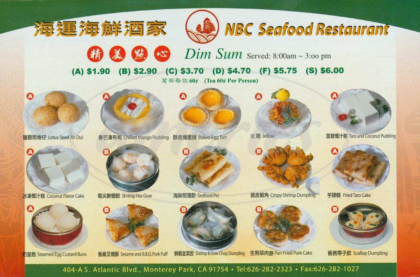 menu for NBC Seafood Restaurant