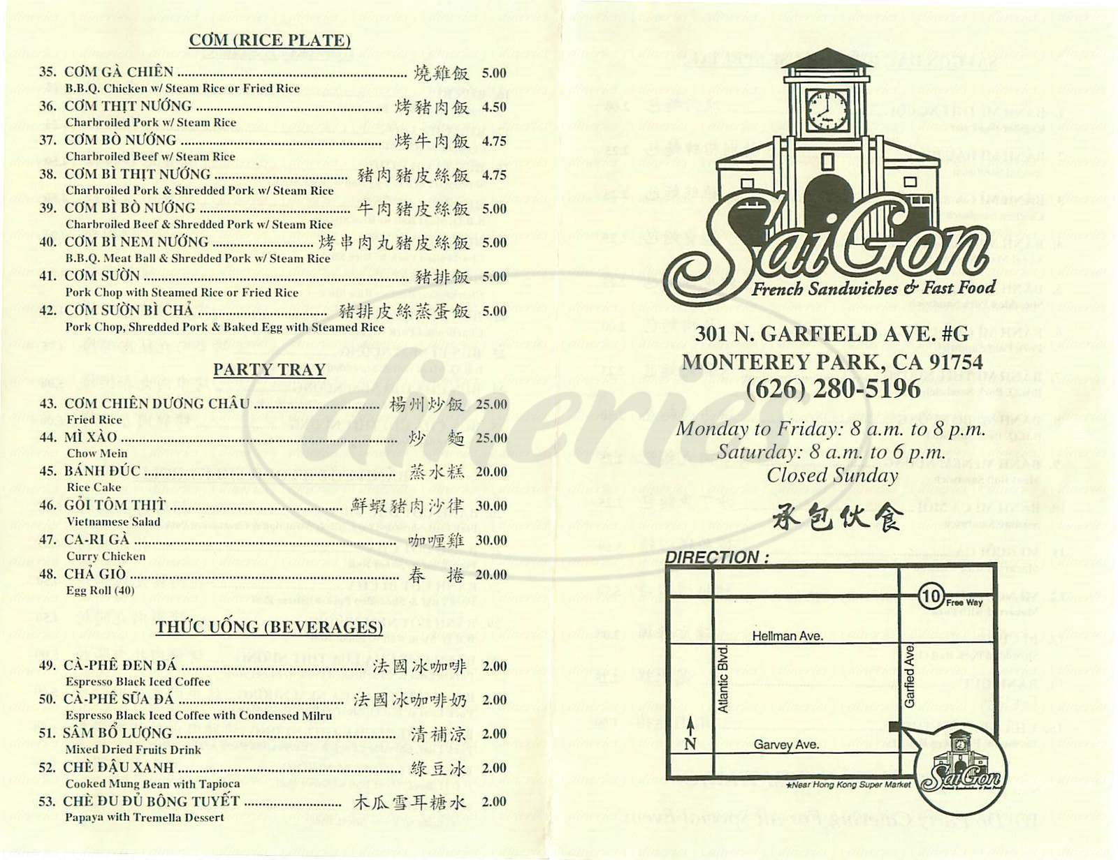 menu for SaiGon Sandwich