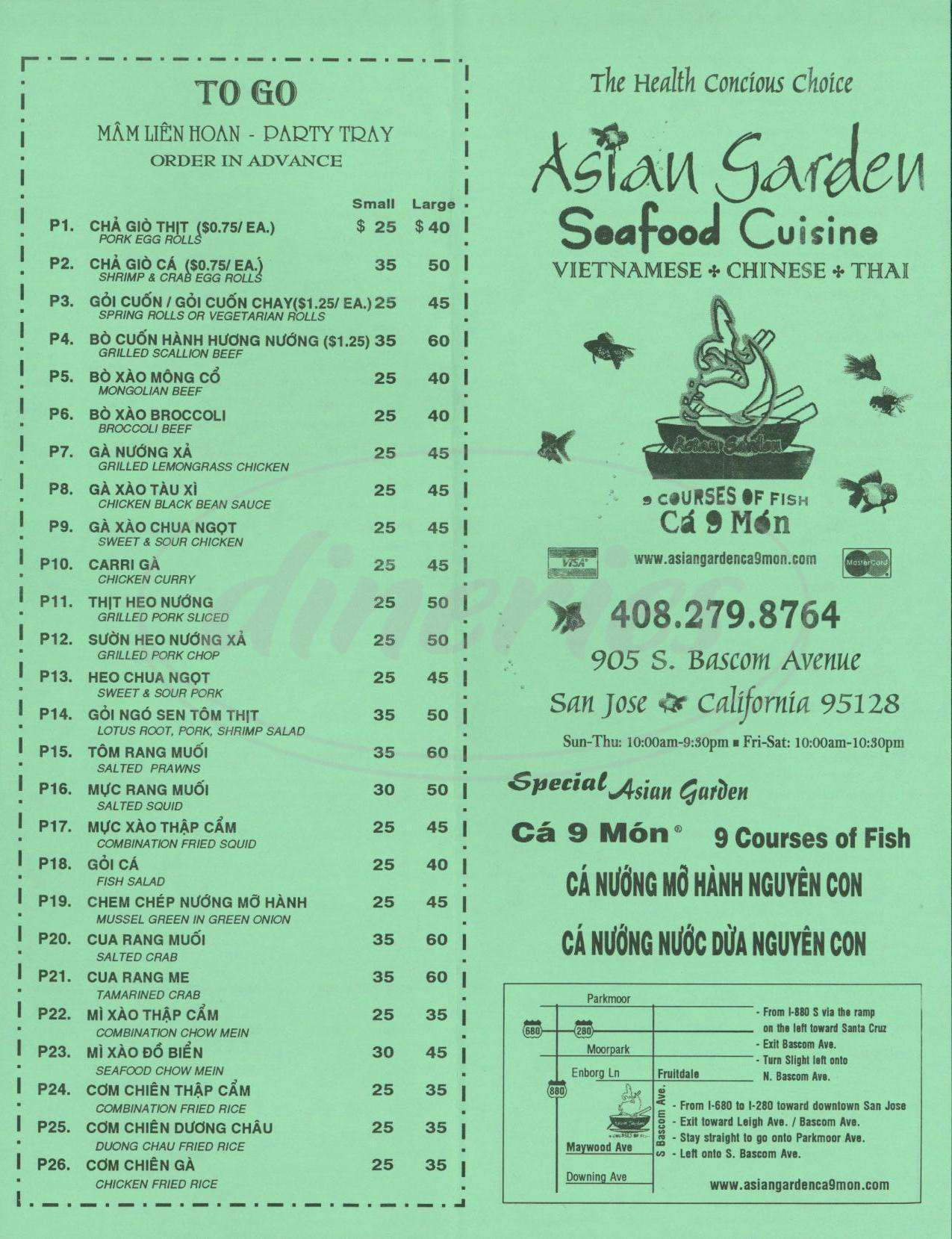 menu for Asian Garden Restaurant
