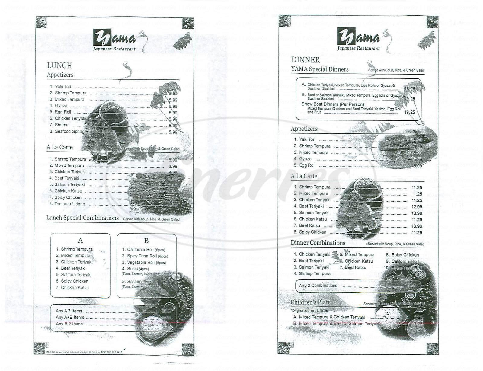 menu for Yama Sushi