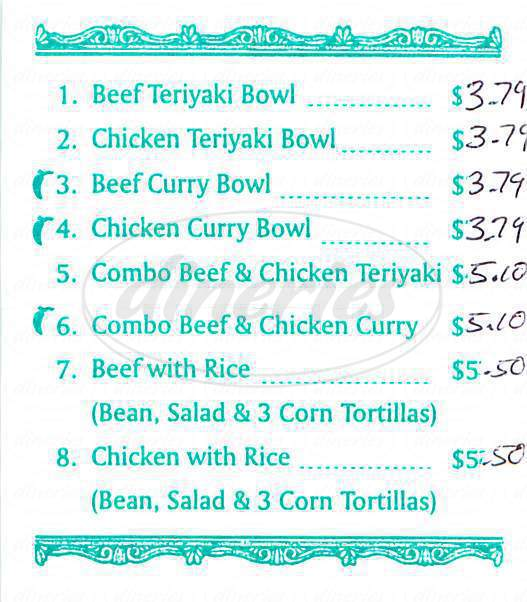 menu for B & C Teriyaki