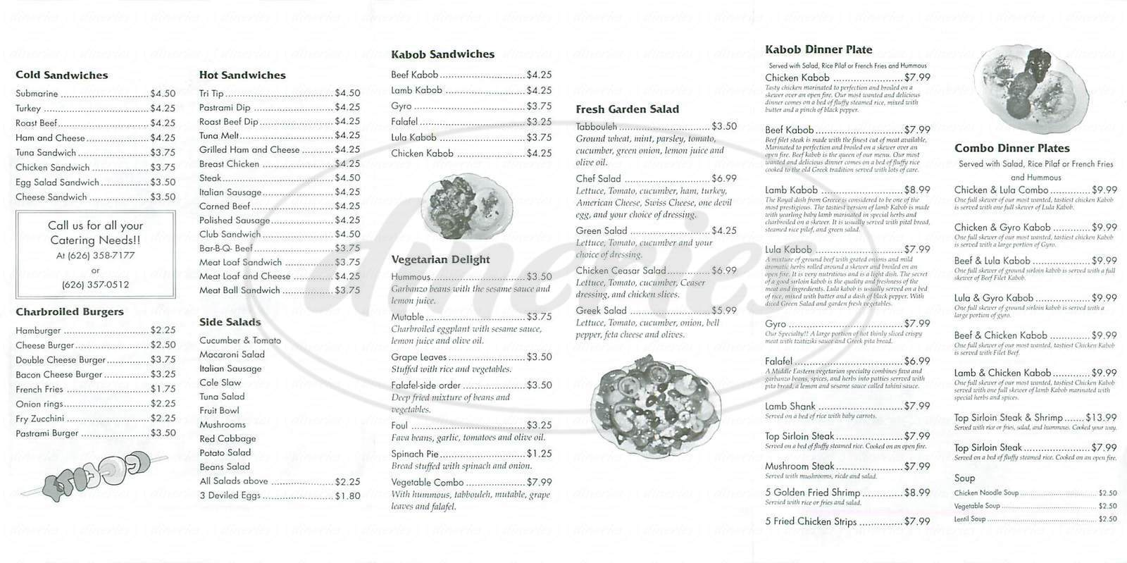 menu for The Kabob Room
