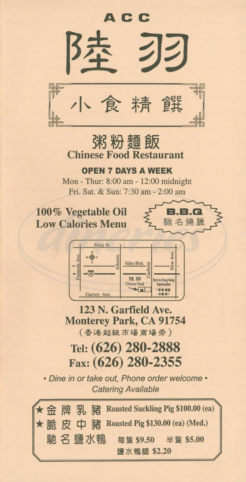 menu for ACC Chinese Food