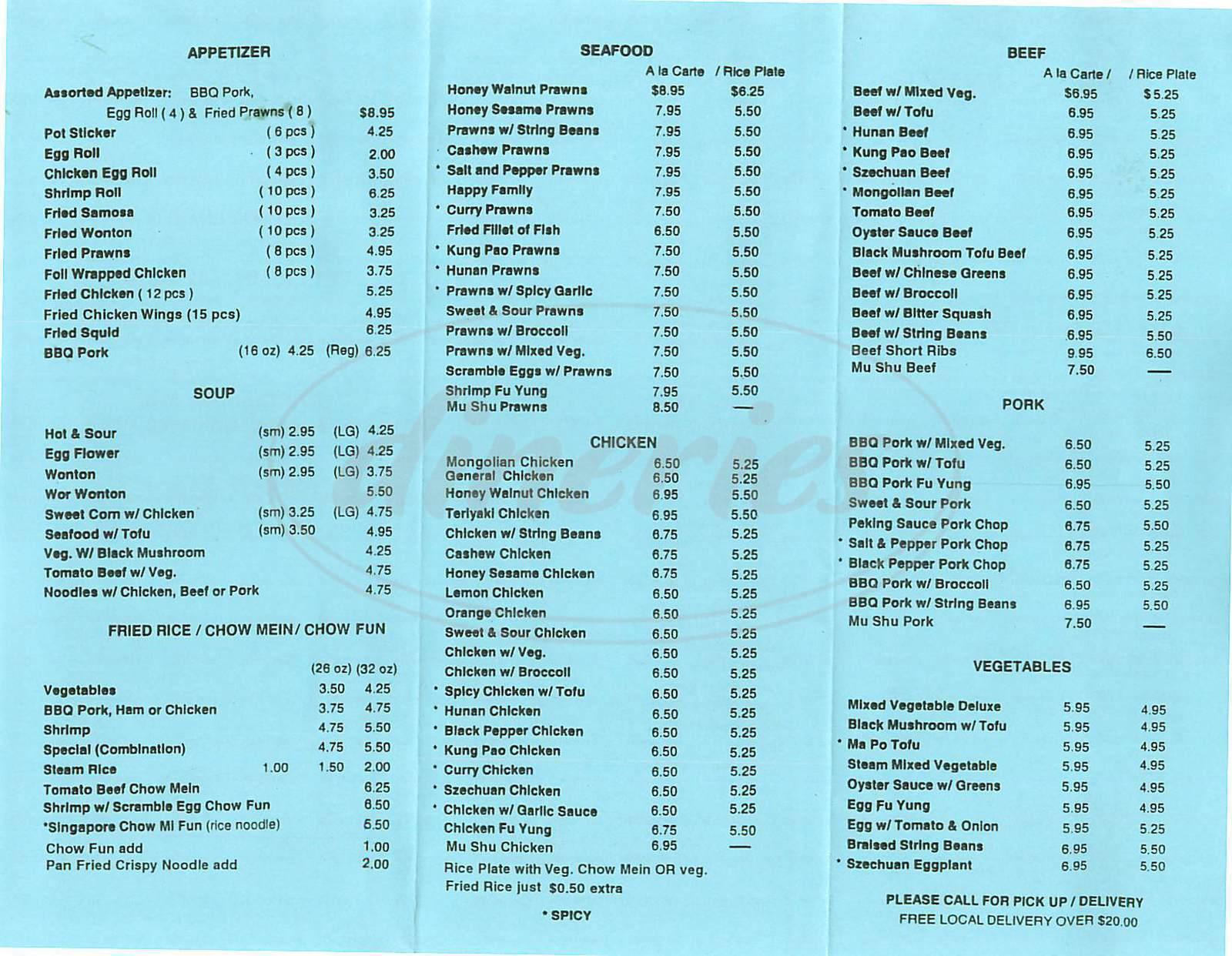 menu for Asia Express