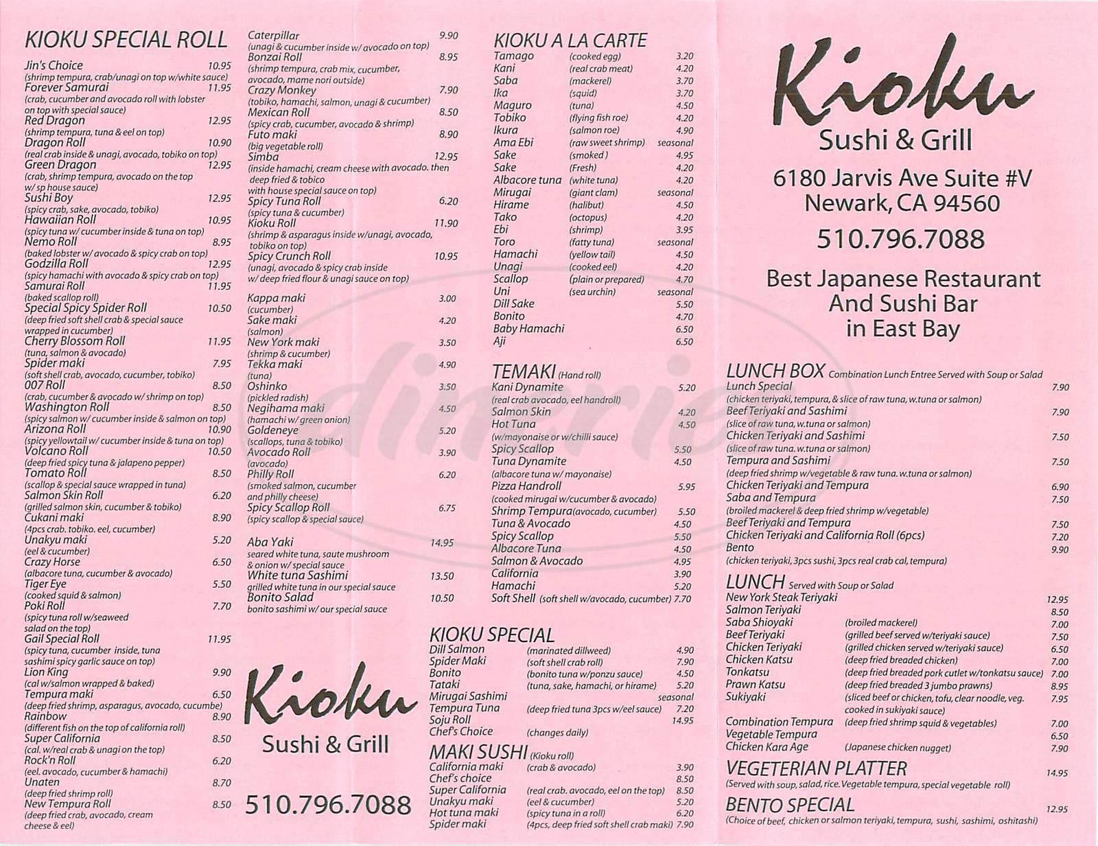 menu for Kioku