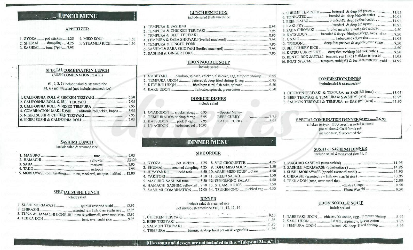 menu for Sushi Yoshi