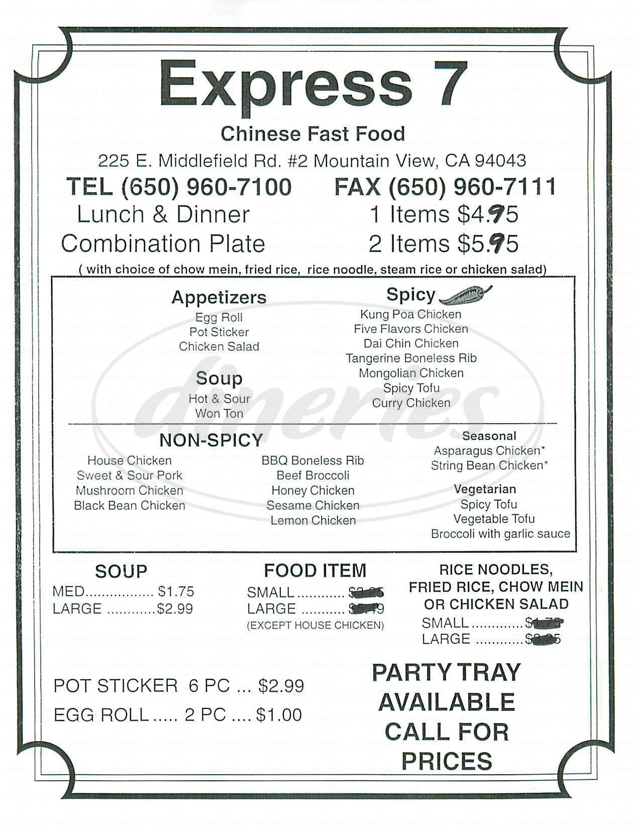menu for Express 7 Chinese Fast Food
