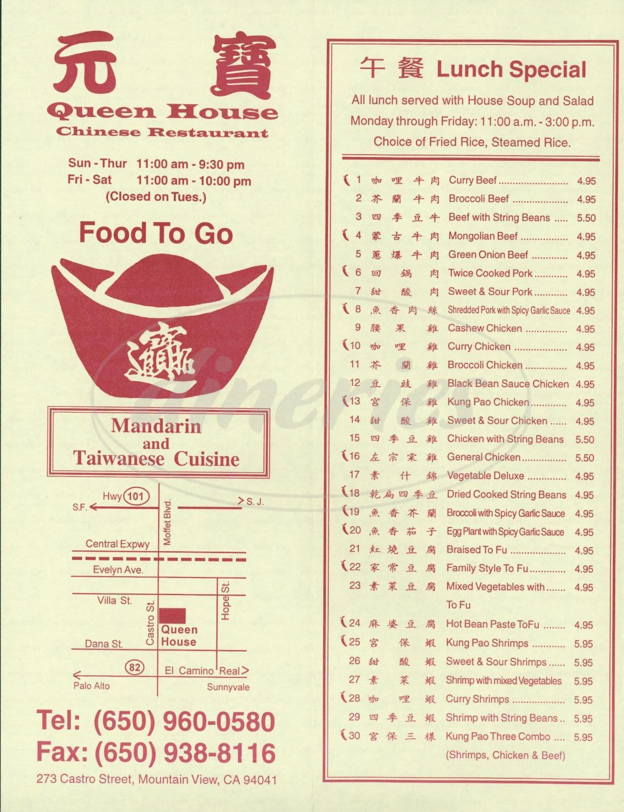 menu for Queen House