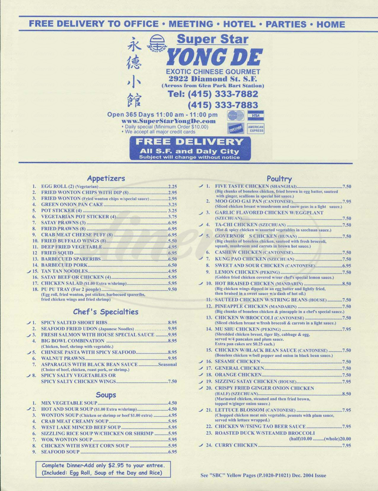 menu for Super Star Yong De