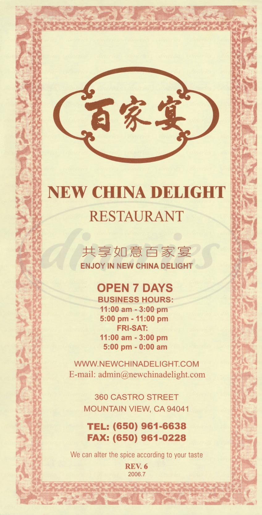 menu for New China Delight Restaurant