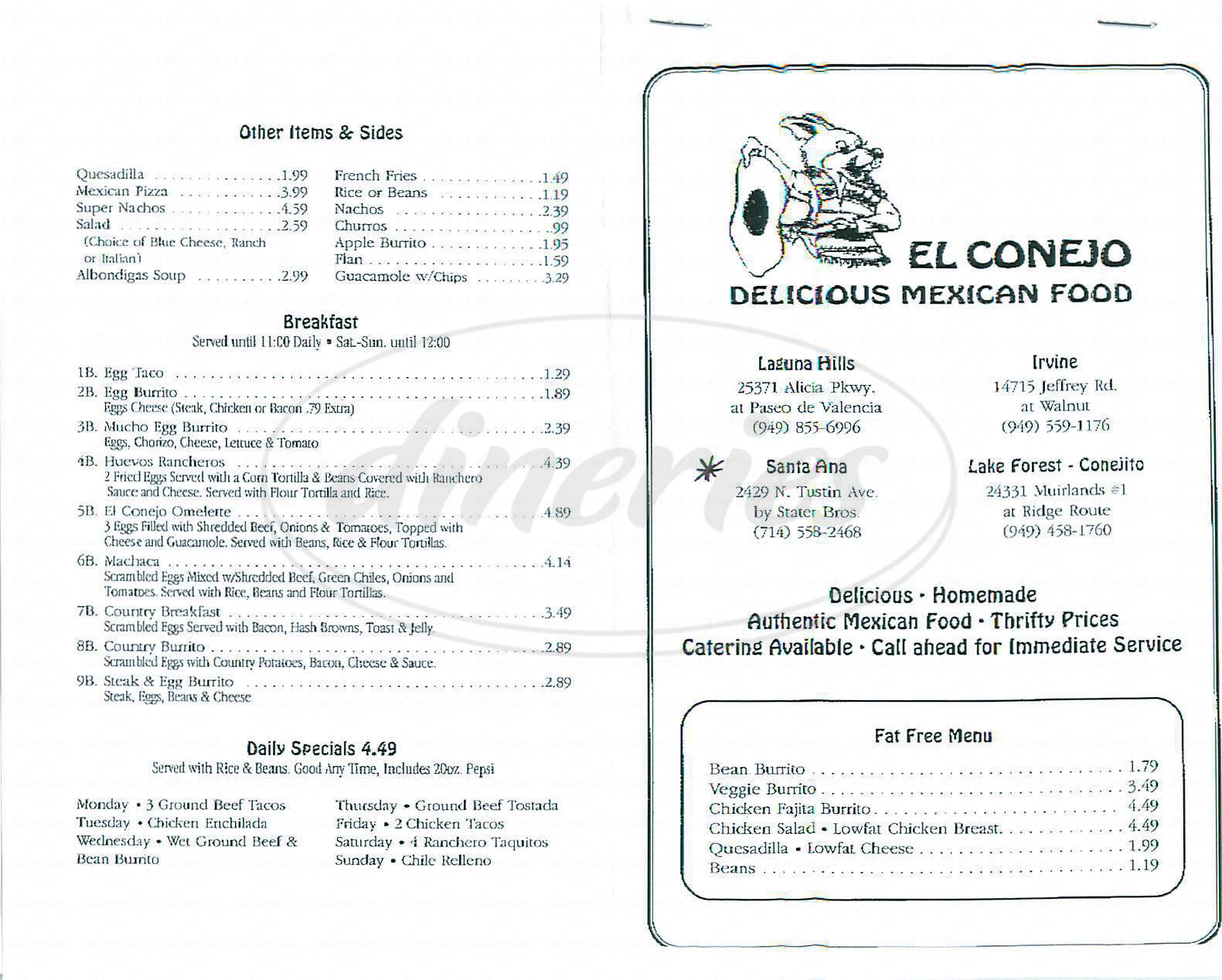 menu for El Conejo Mexican Food