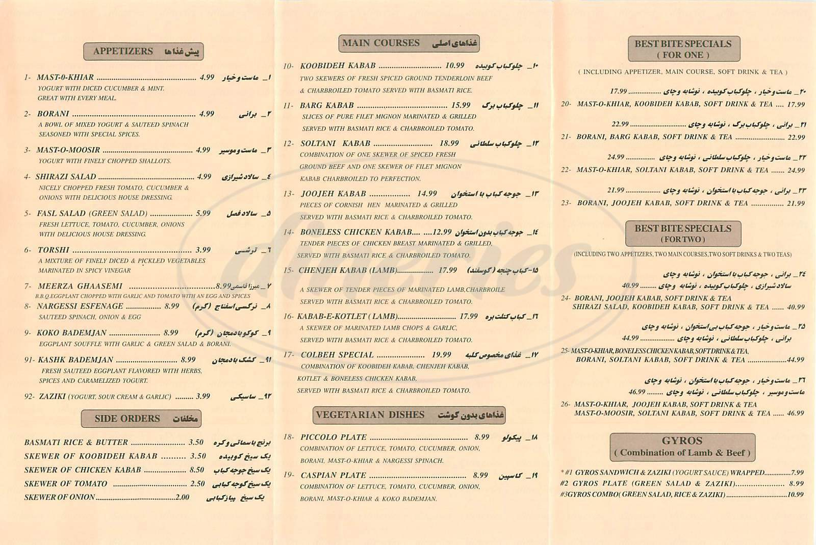 menu for Best Bite Restaurant