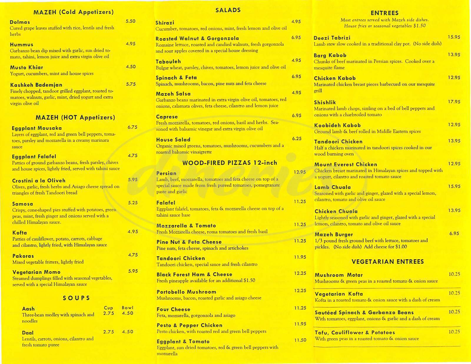 menu for Café Mazeh