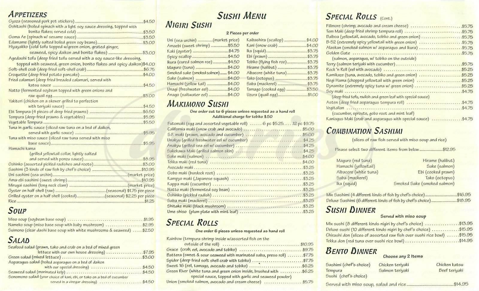 menu for Osaka Japanese Restaurant