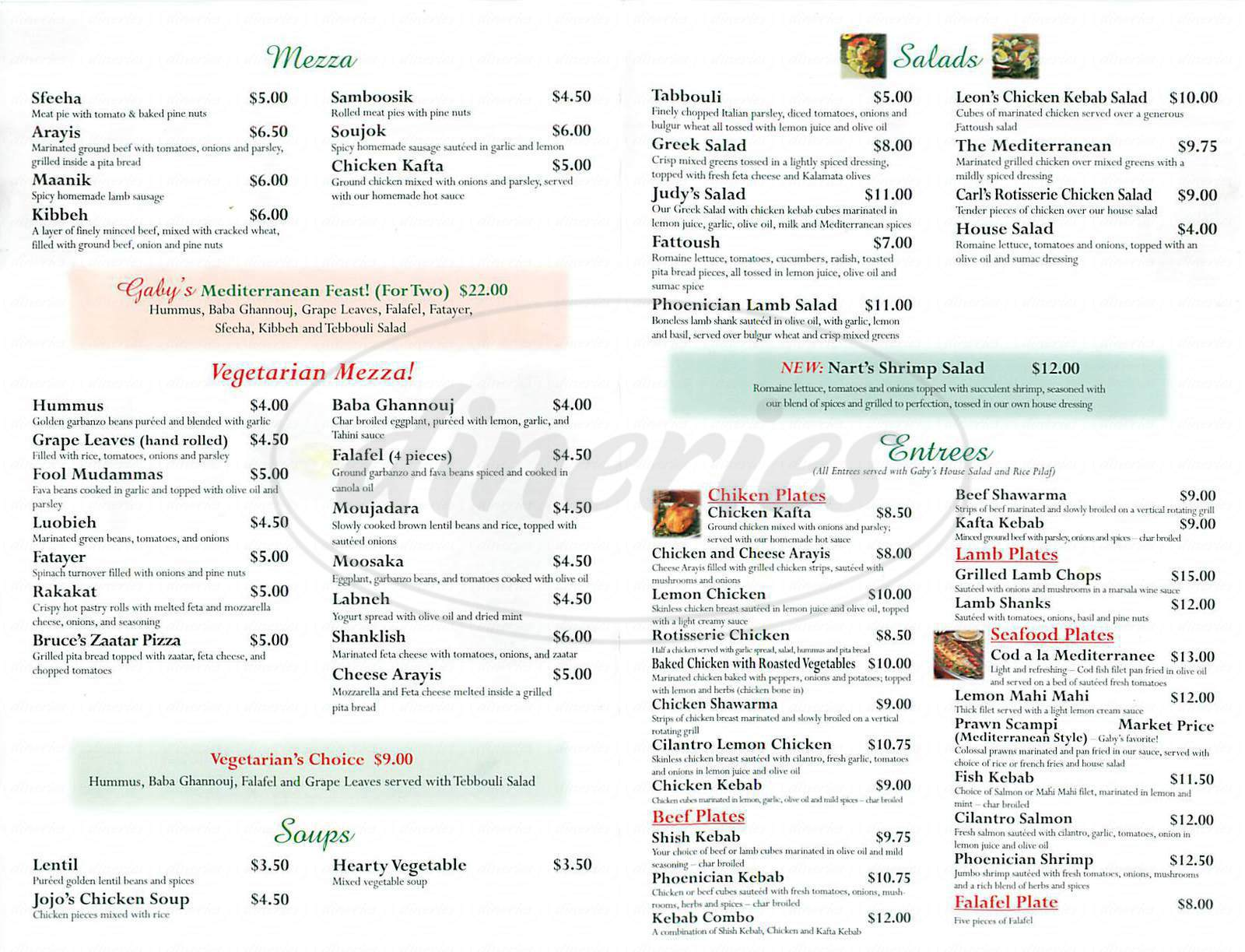 menu for Gaby's Mediterranean