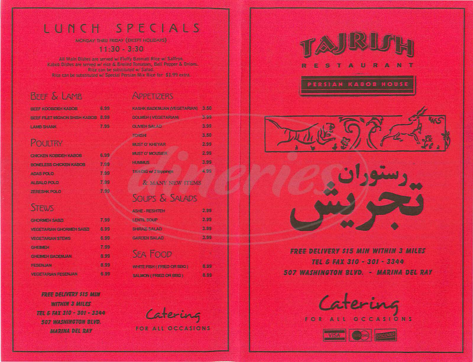 menu for Tajrish