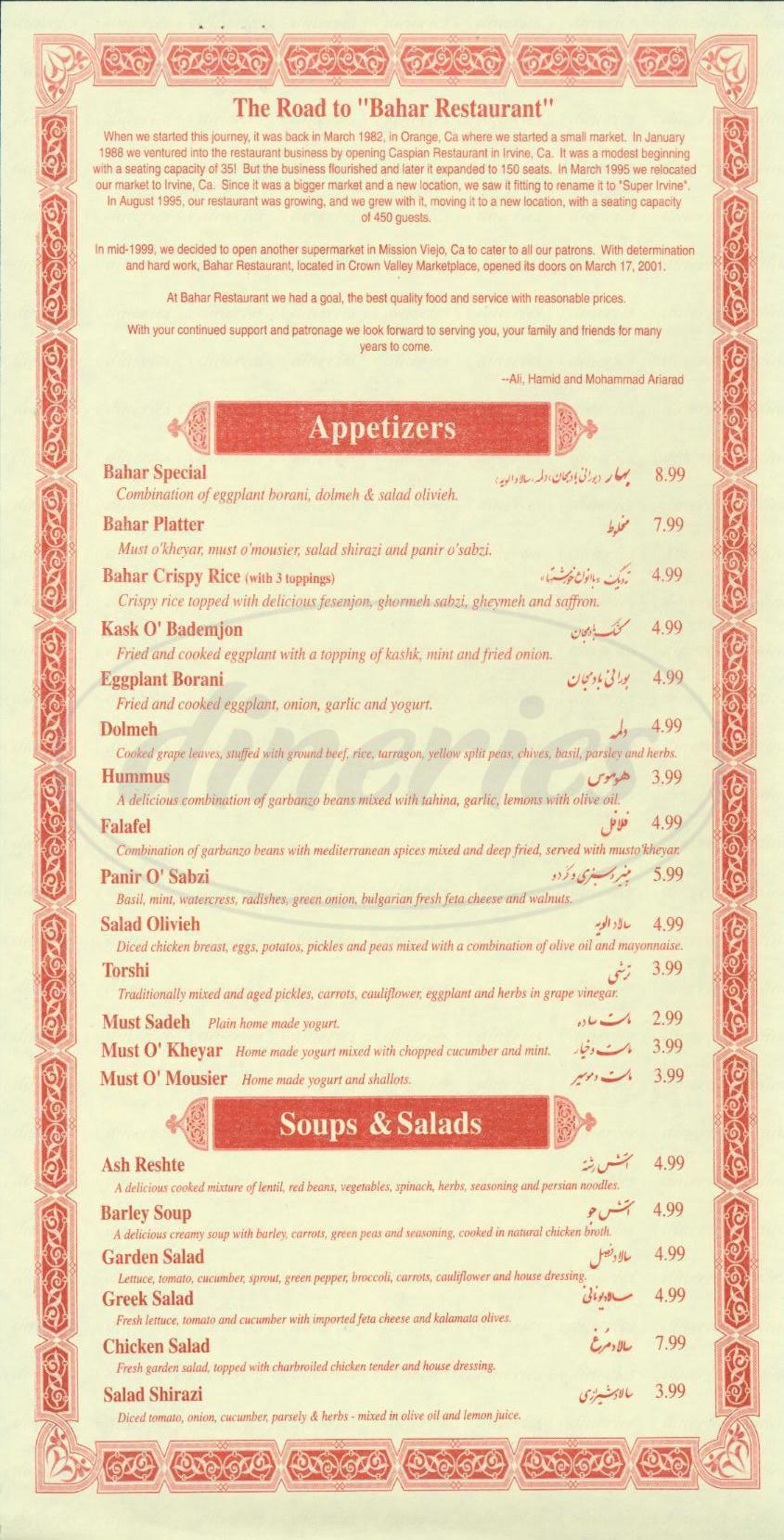 menu for Bahar Restaurant
