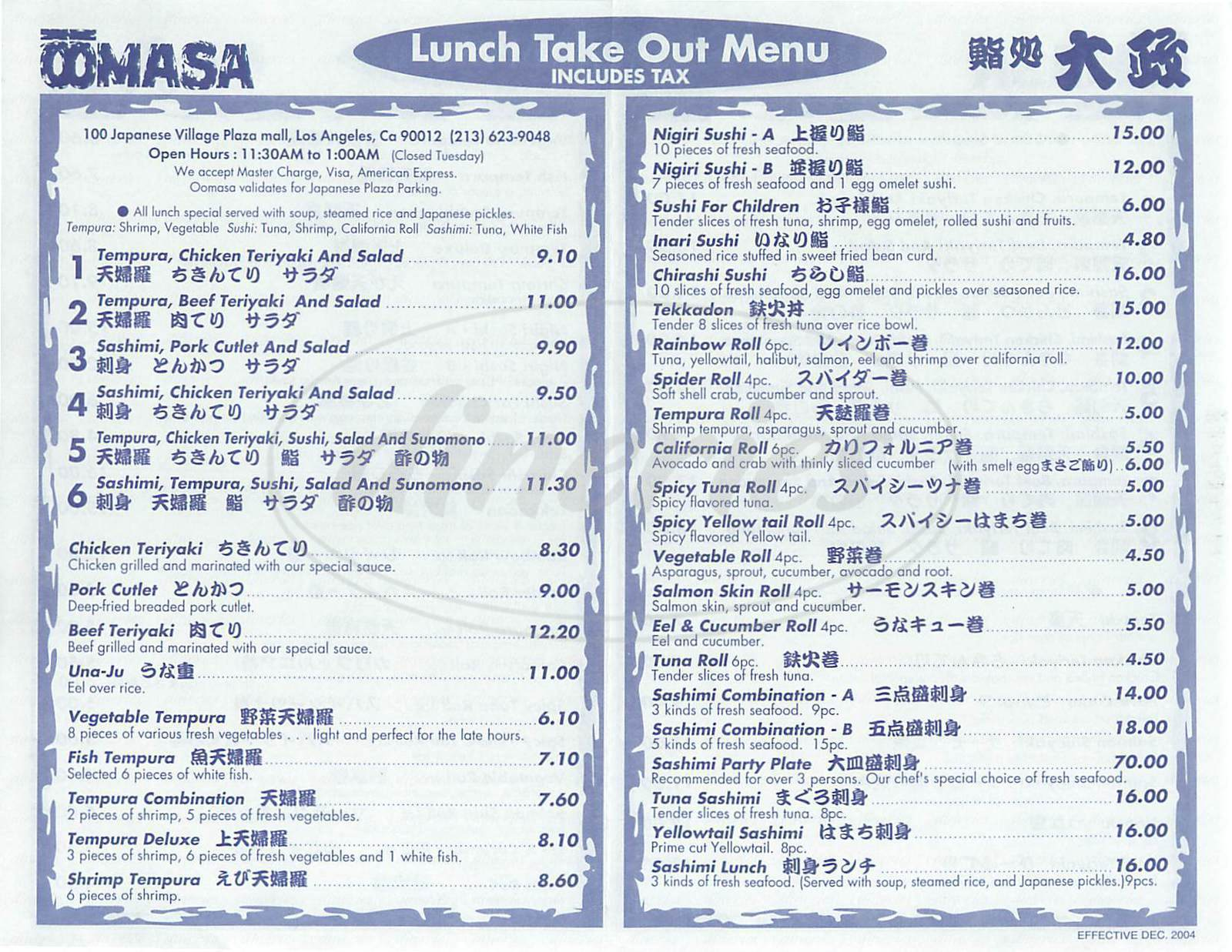menu for Oomasa