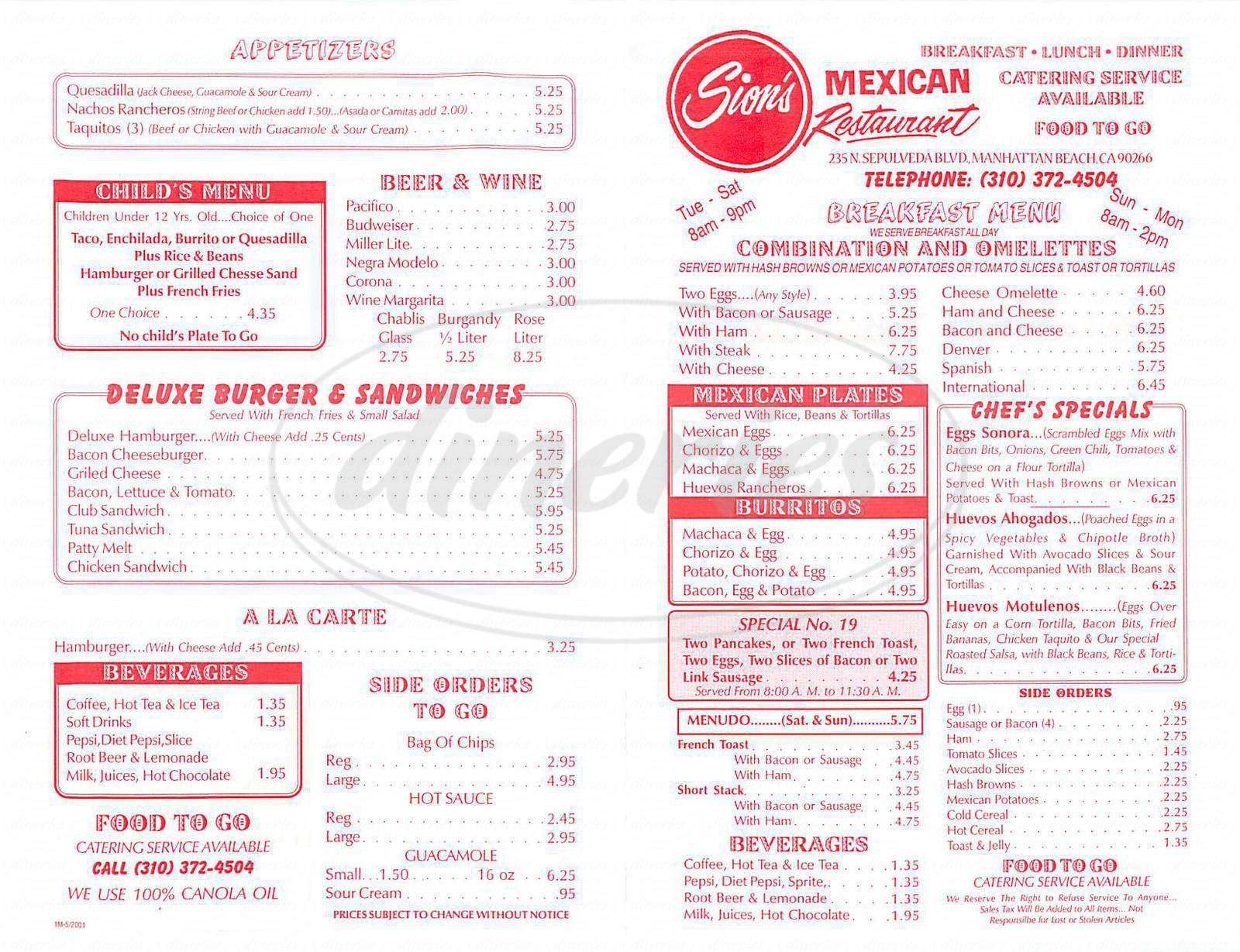 menu for Sions Mexican Restaurant