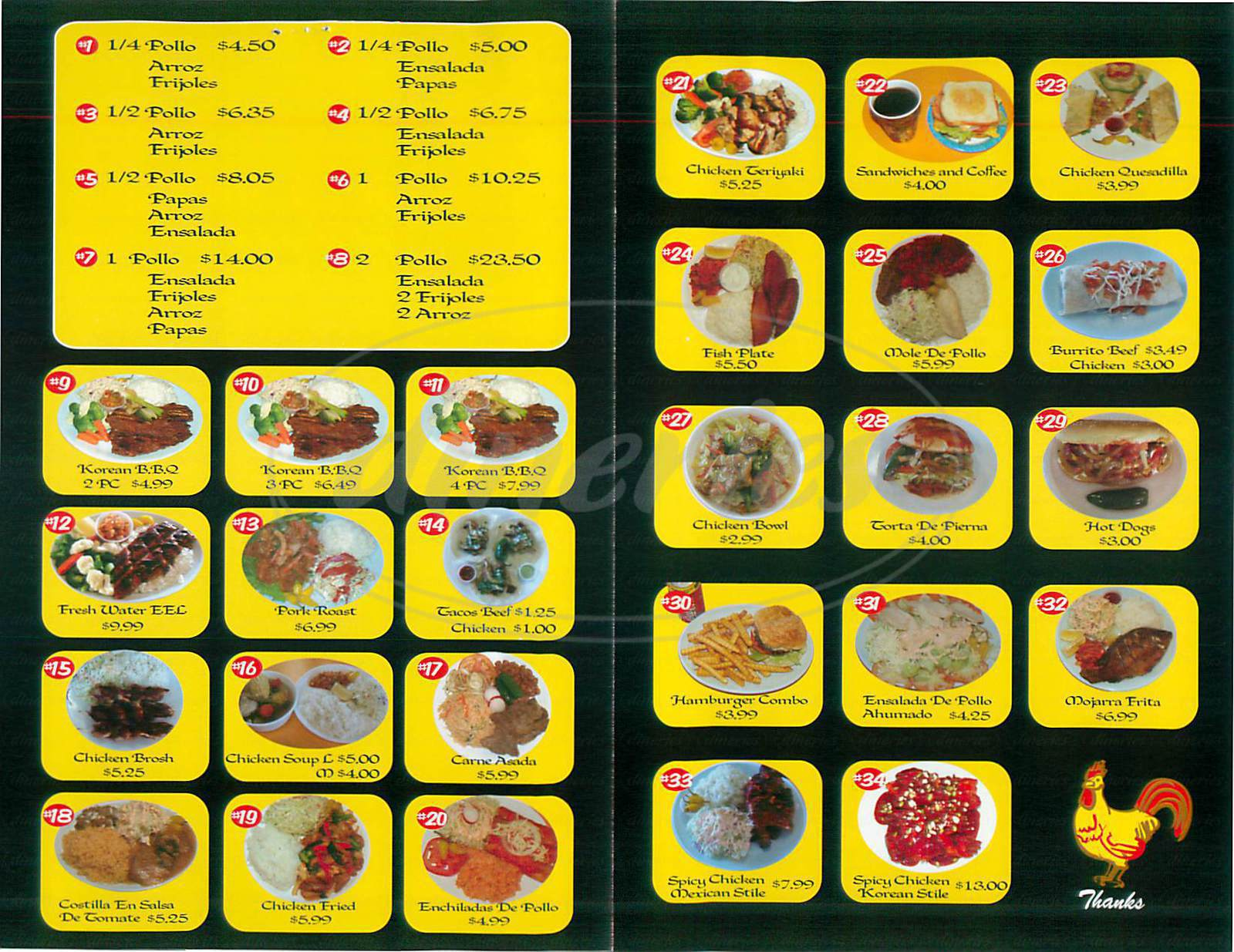 menu for Mecko Restaurant