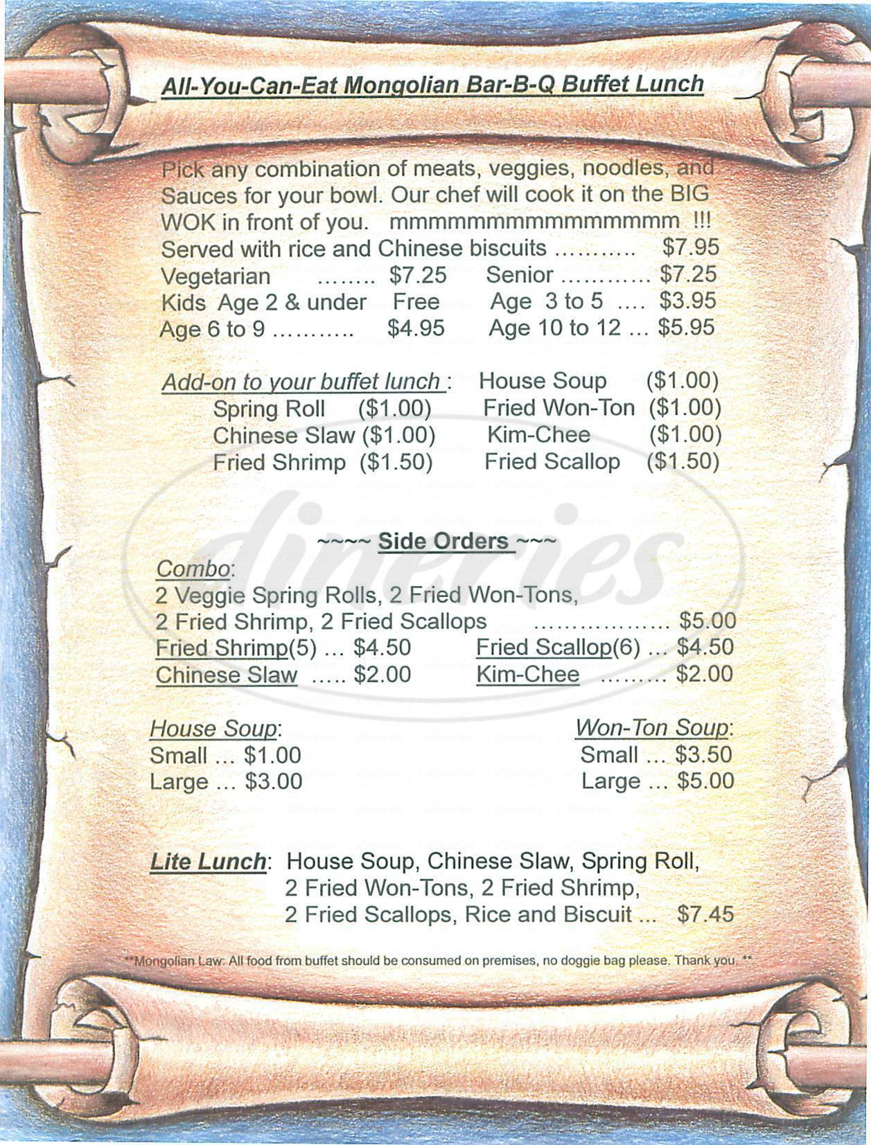 menu for Big Wok Mongolian Bbq