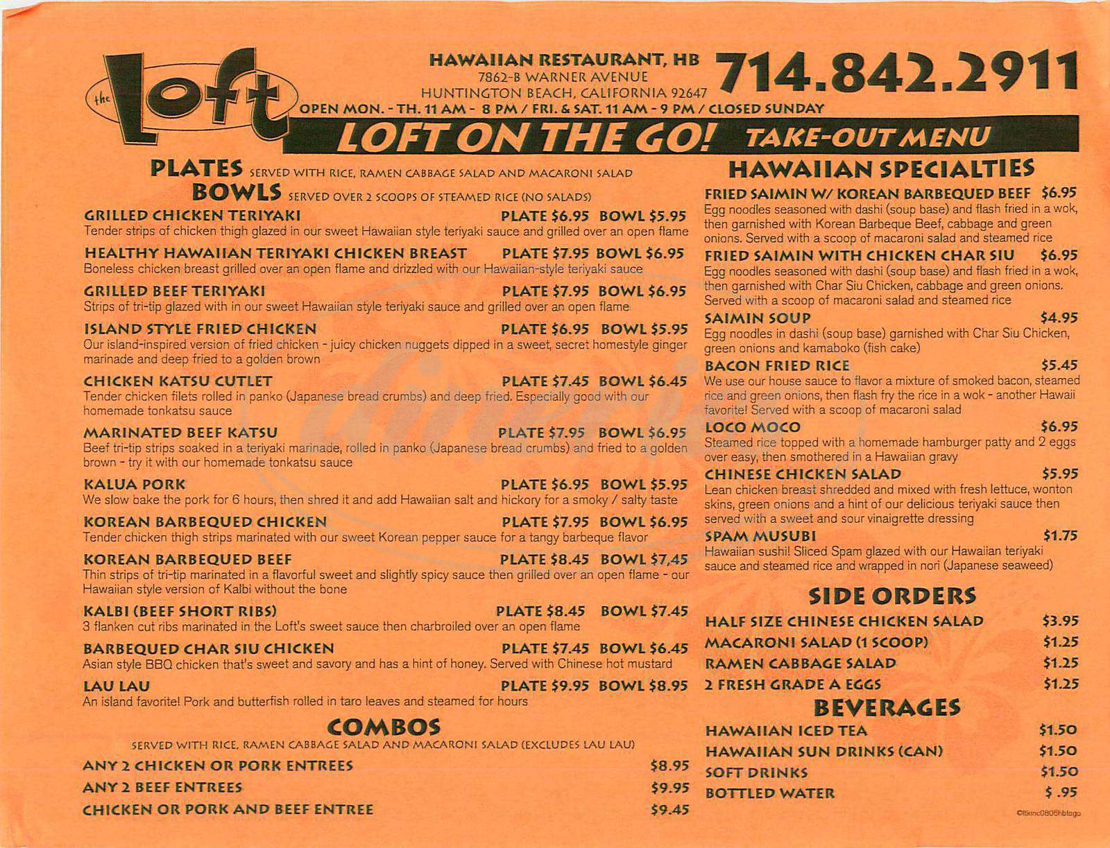menu for The Loft