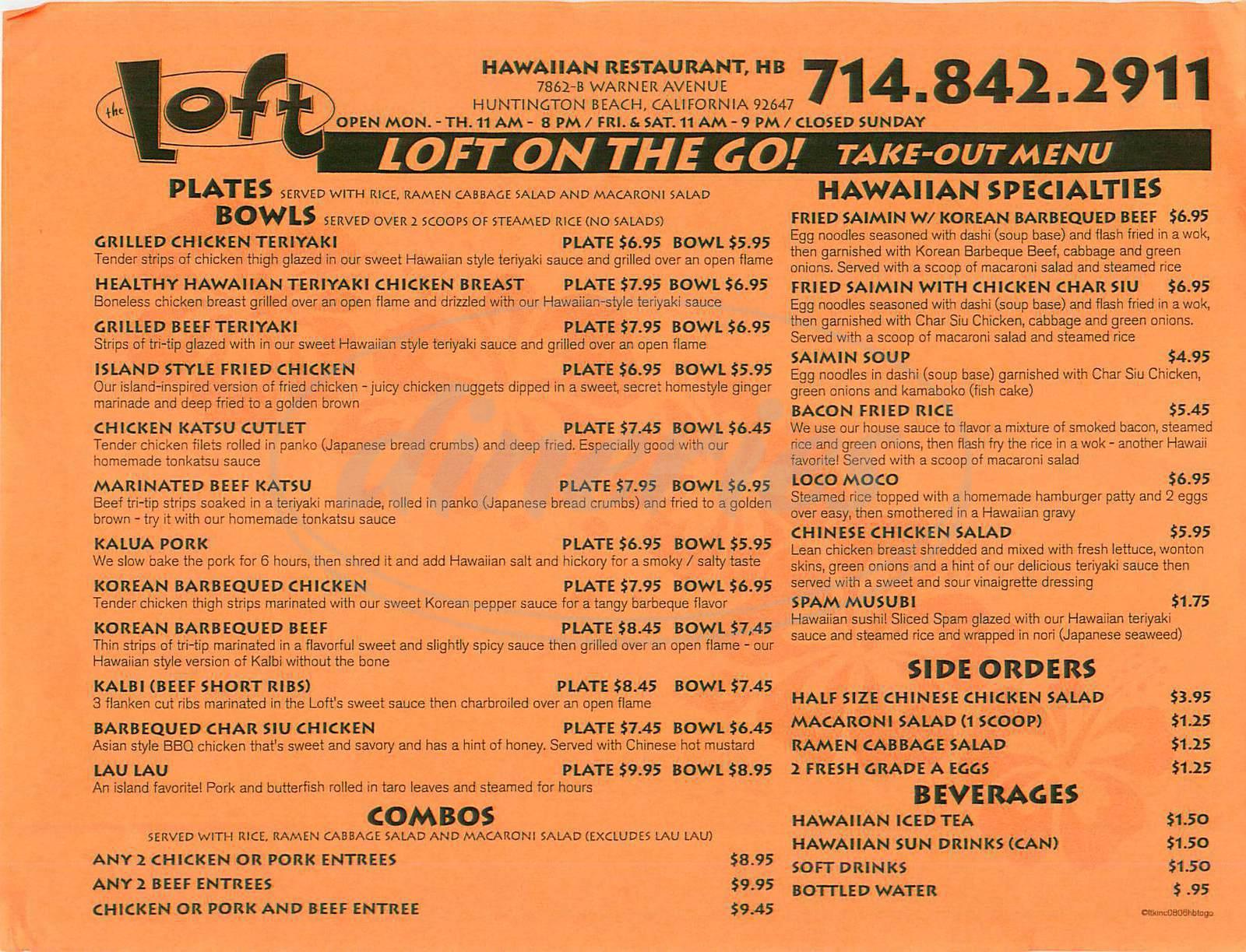 menu for The Loft