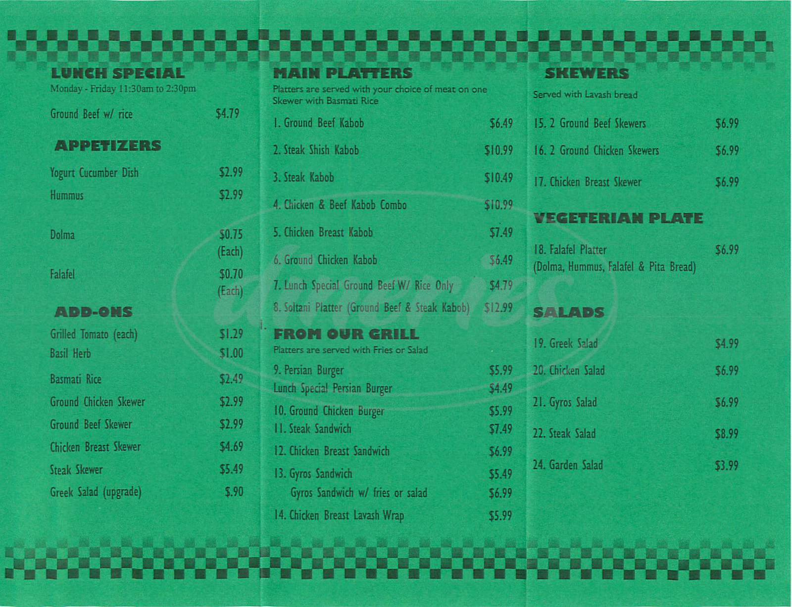 menu for Yas Mediterranean Restaurant