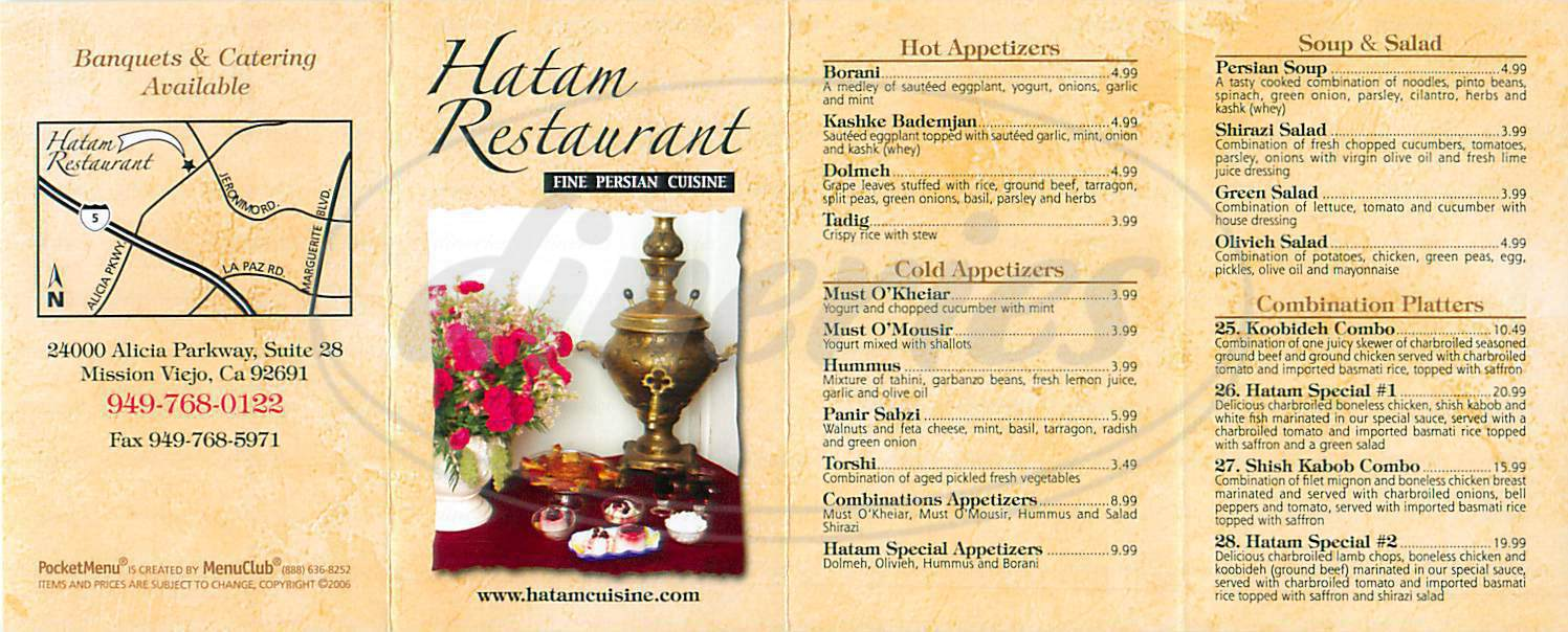 menu for Hatam Restaurant