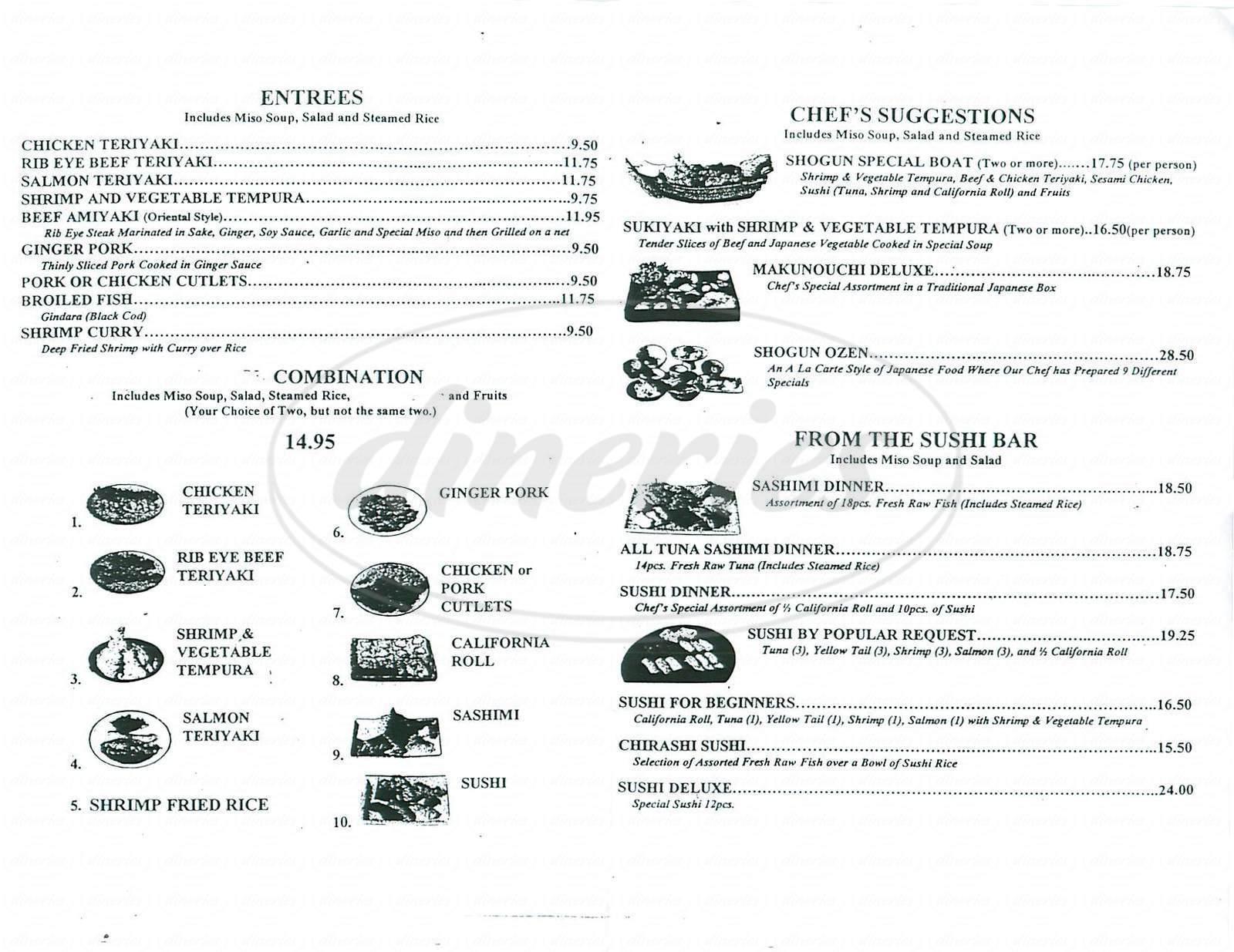 menu for The New Shogun