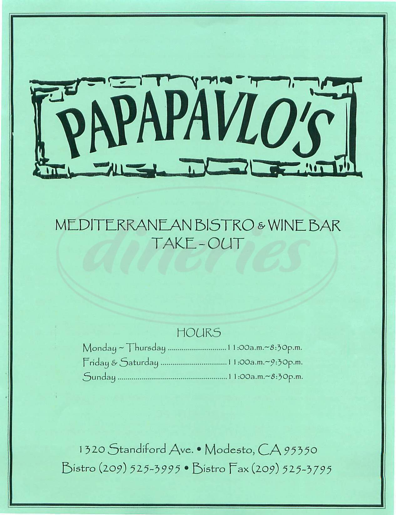 menu for Papapavlos Mediterranean