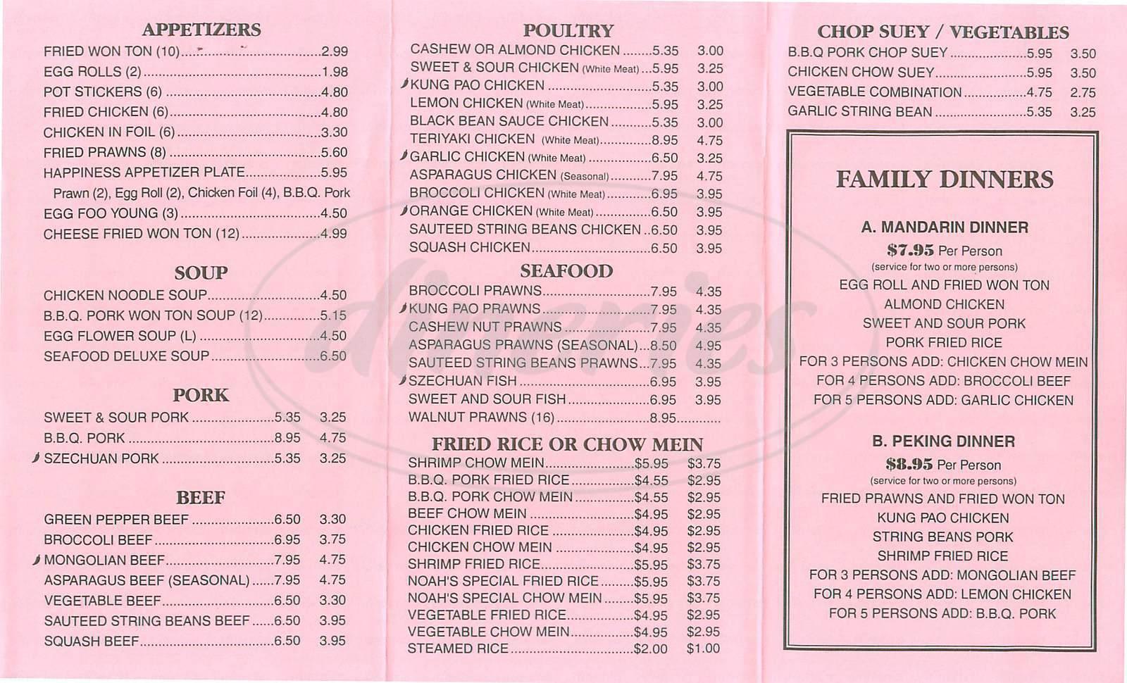 menu for Noahs Hof Brau