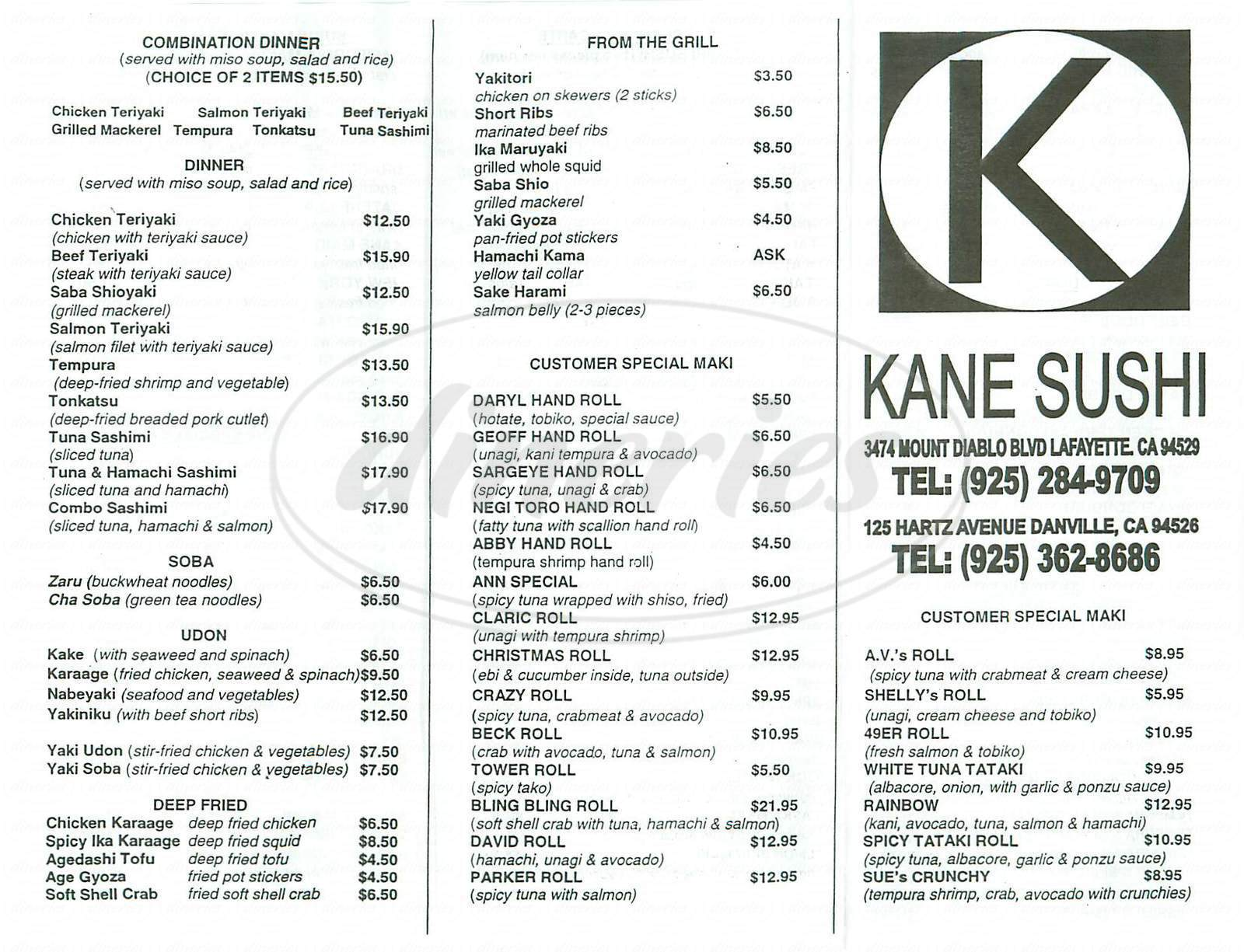 menu for Kane Sushi
