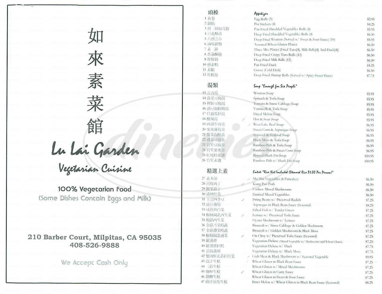 menu for Lu Lai Garden