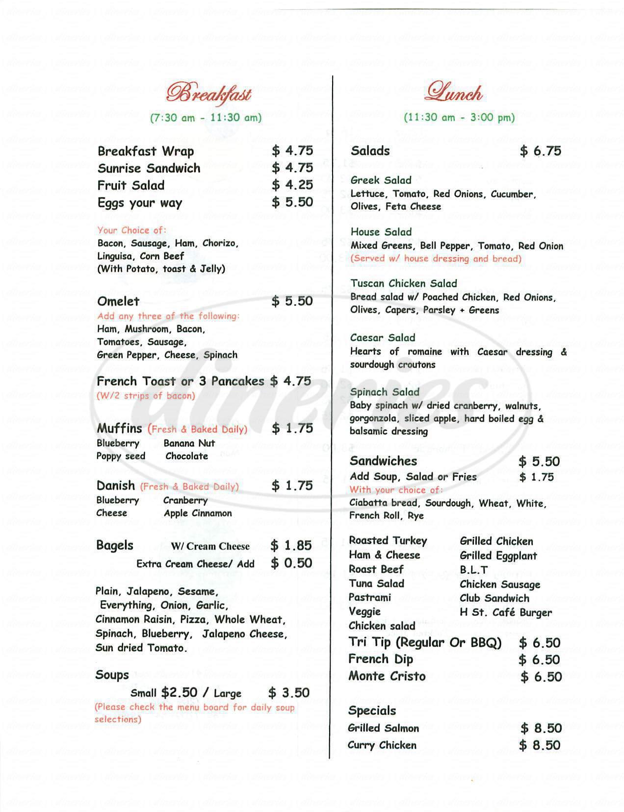 menu for H Street Cafe