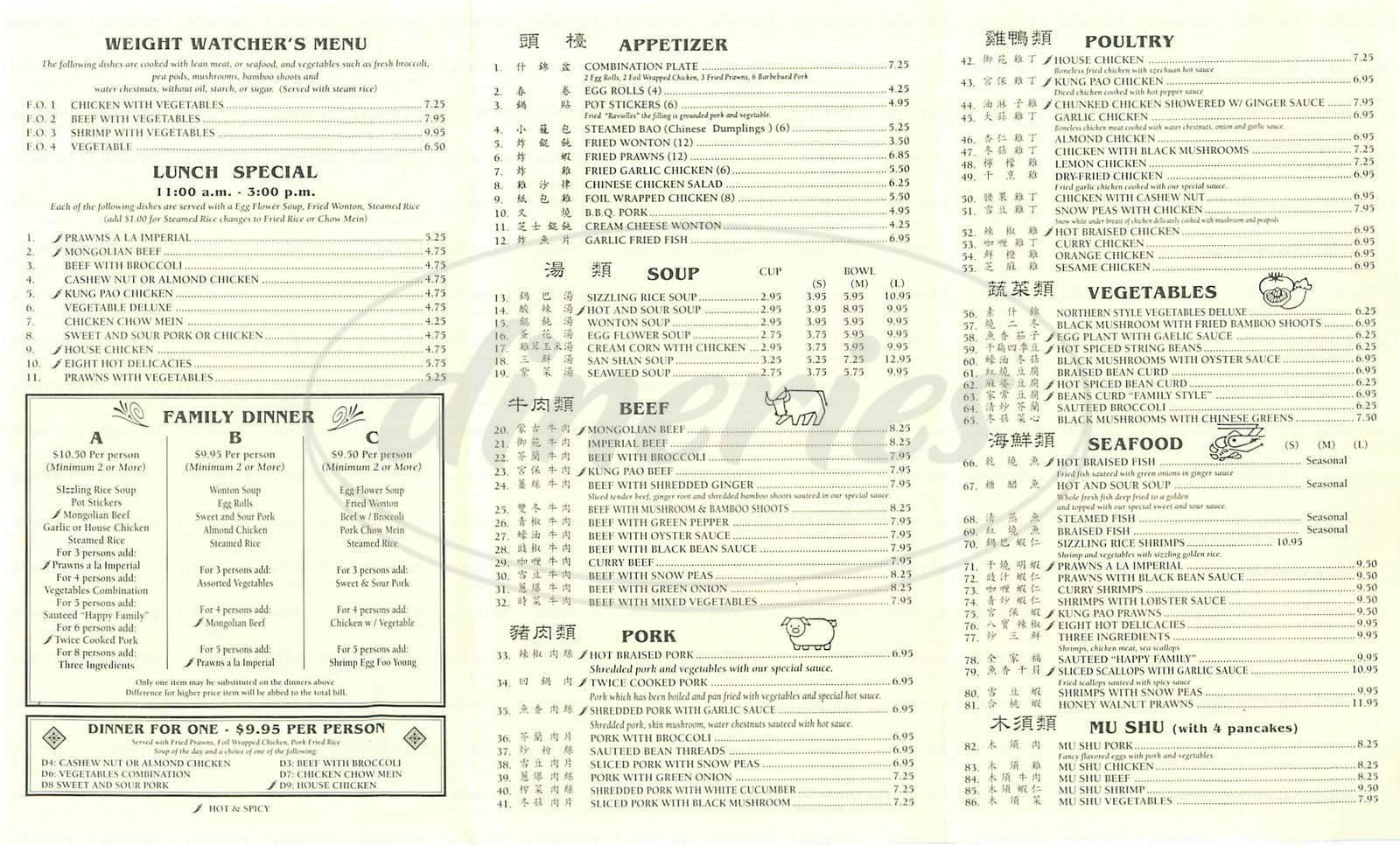 menu for Imperial Garden