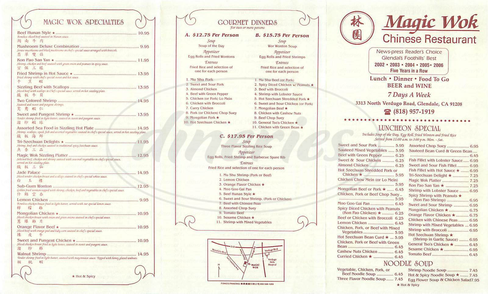 menu for Magic Wok Restaurant