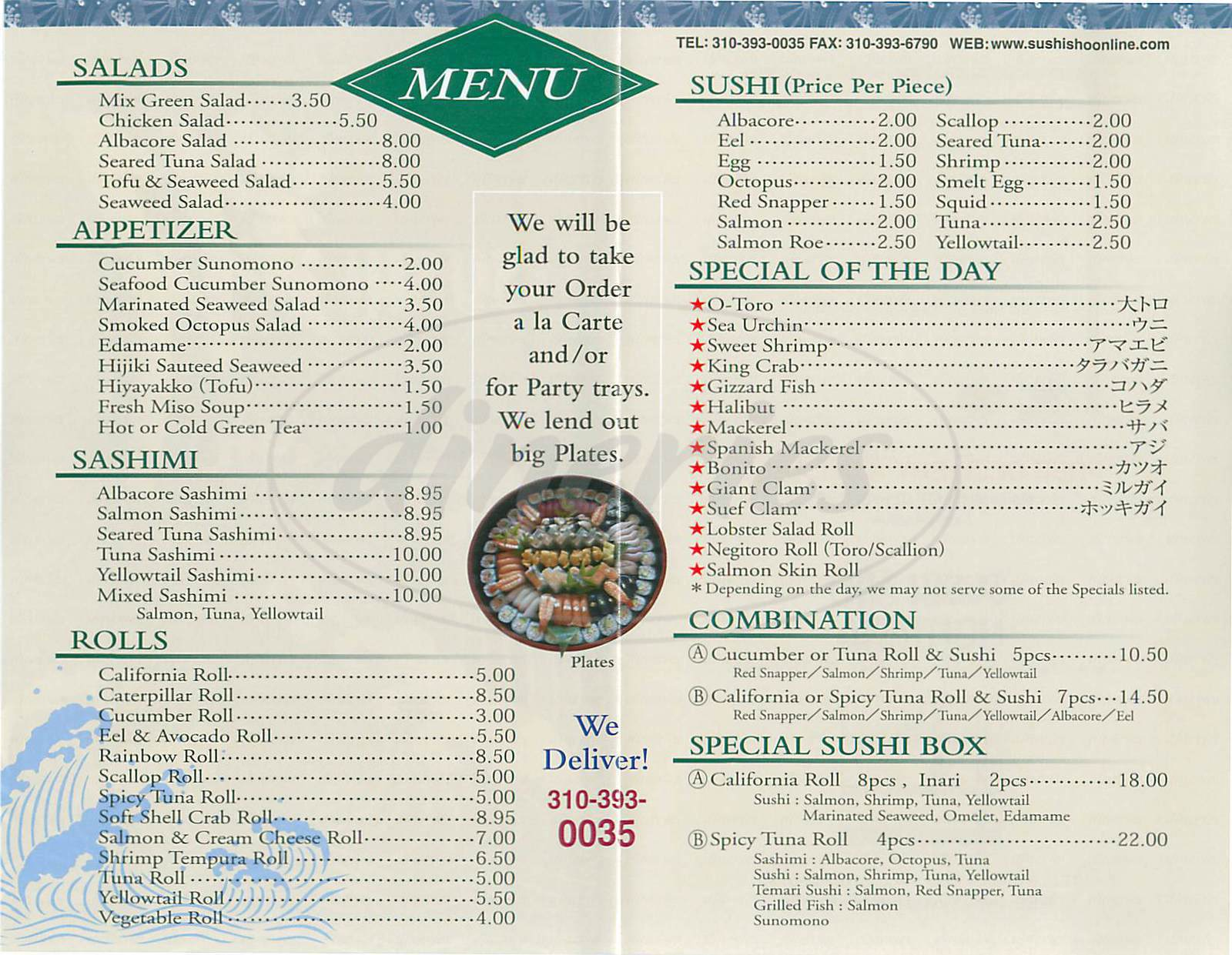menu for Sushi Sho