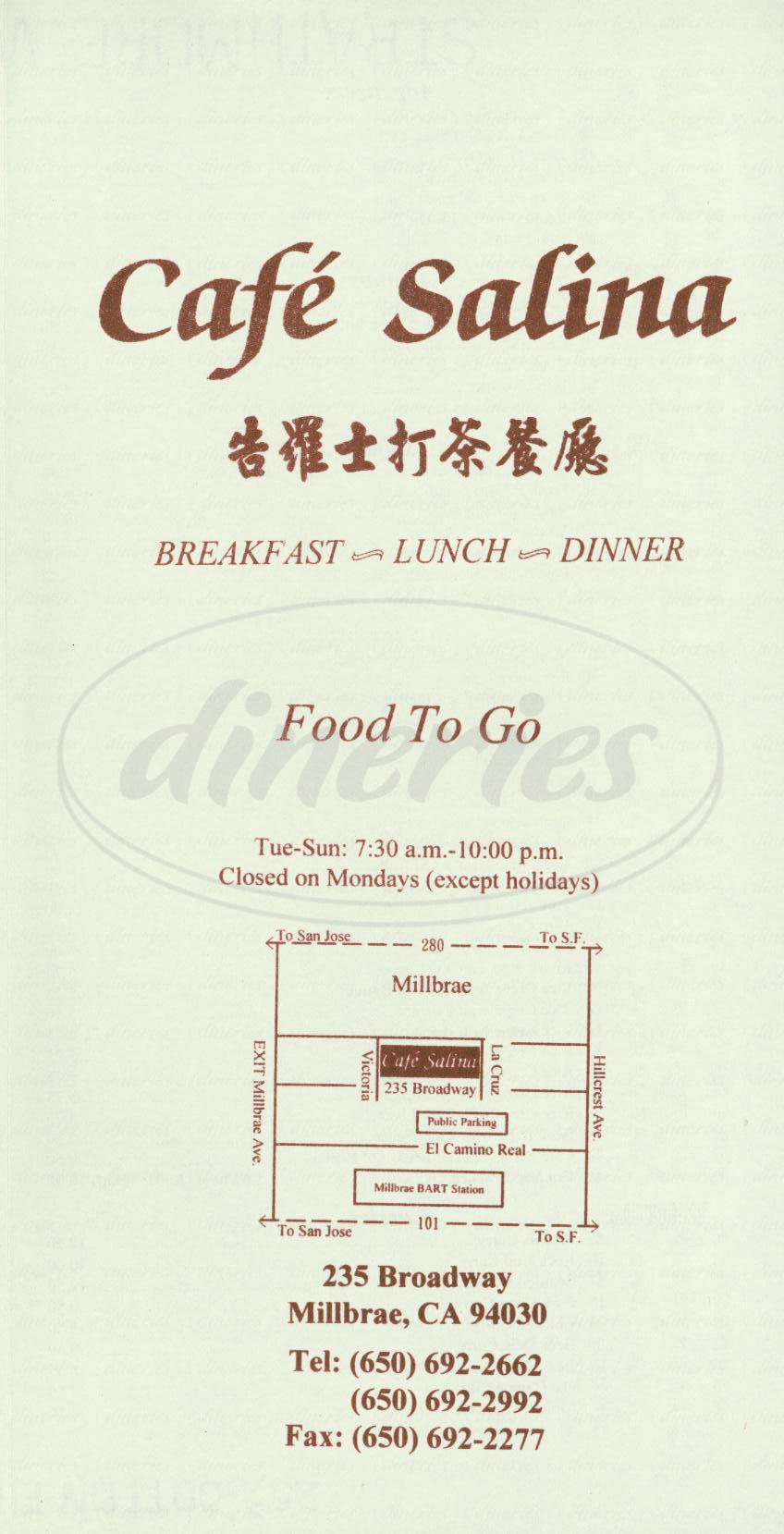 menu for Café Salina