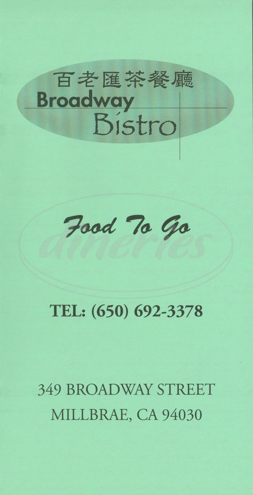 menu for Broadway Bistro