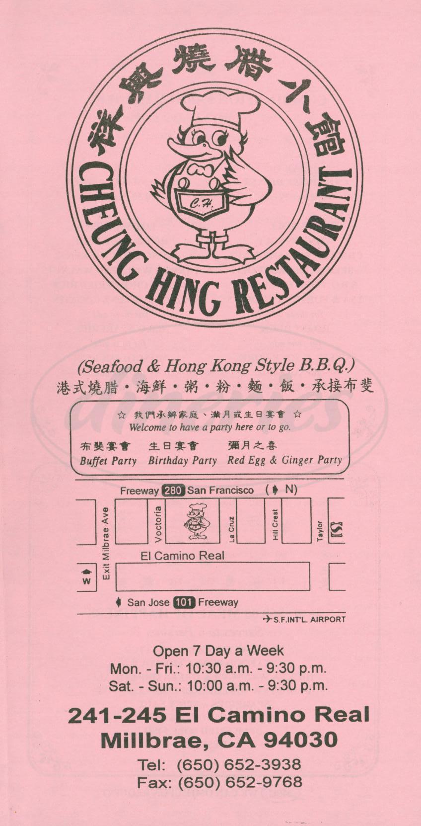 menu for Cheung Hing Restaurant