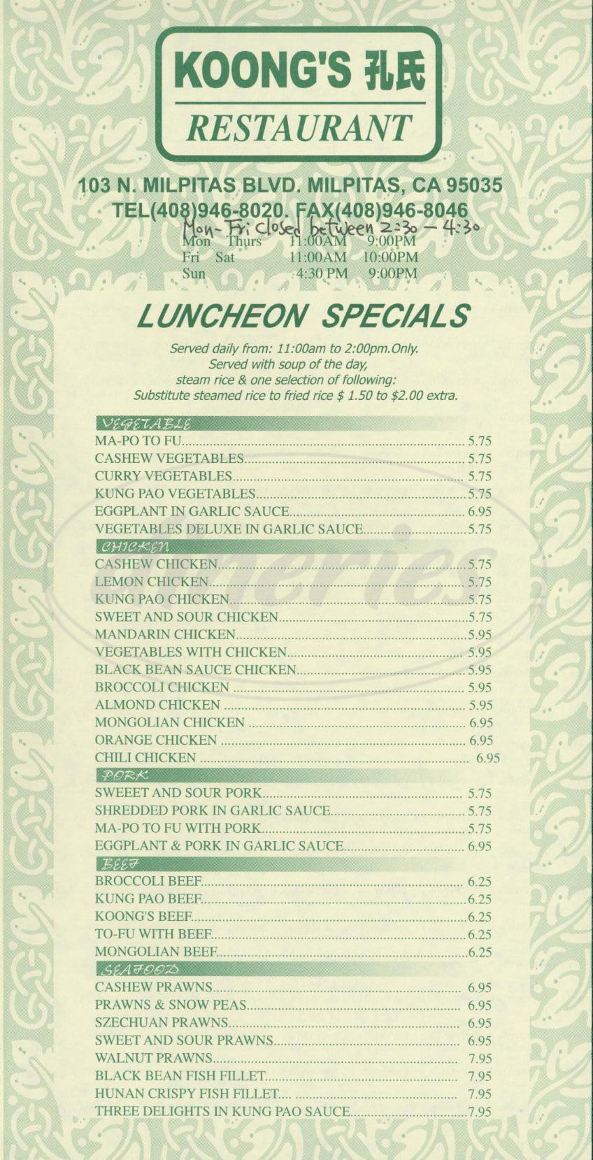 menu for Koong's Restaurant