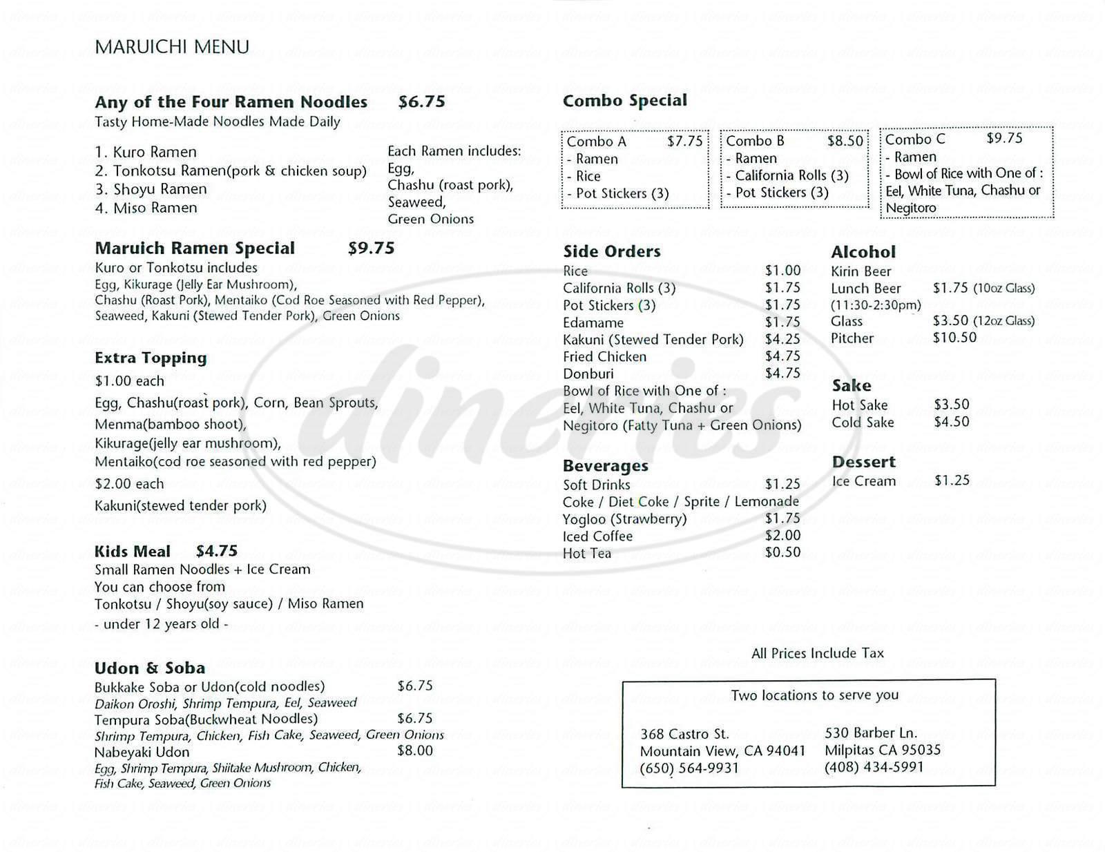 menu for Maruichi Restaurant
