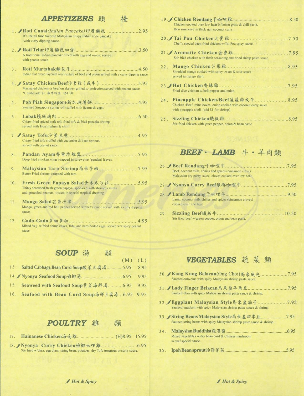 menu for Nyonya Bistro