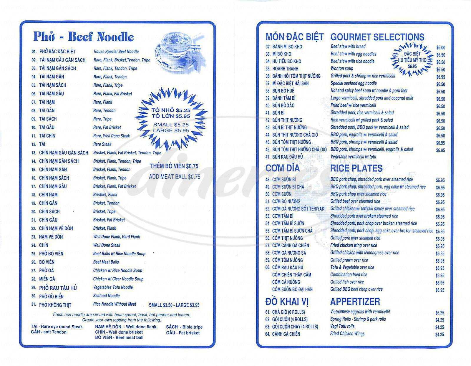 menu for Pho Nguyen