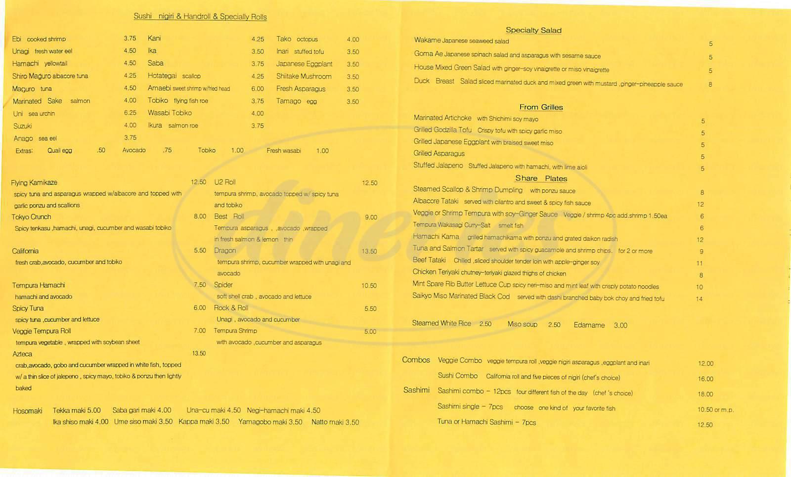 menu for Koo