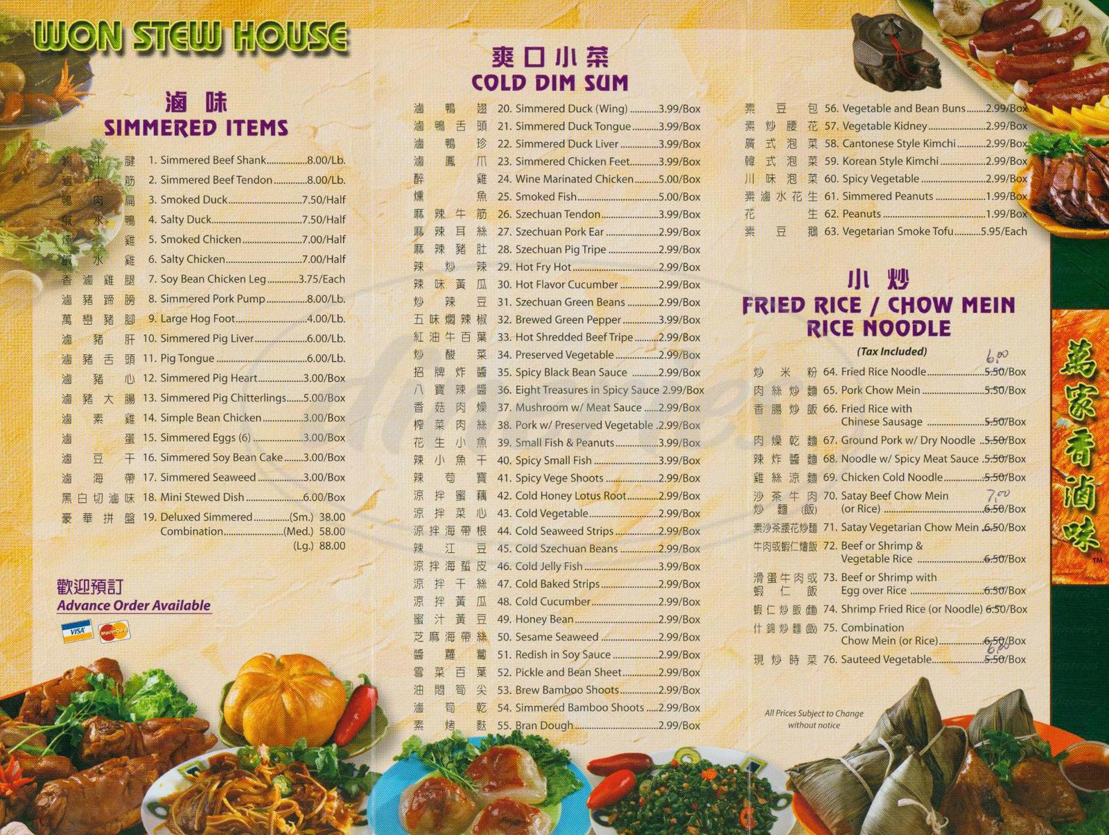 menu for Won Stew House