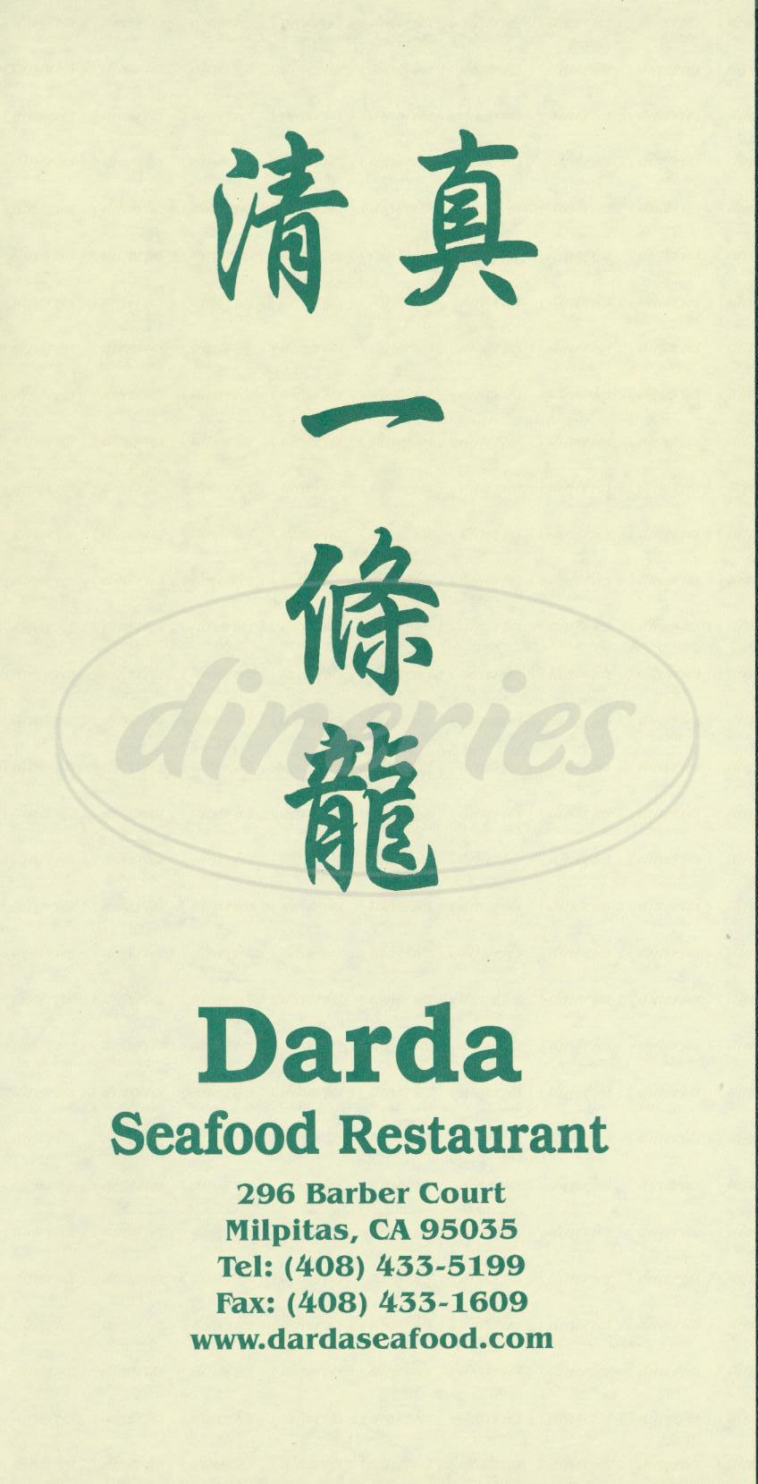 menu for Darda Seafood Restaurant
