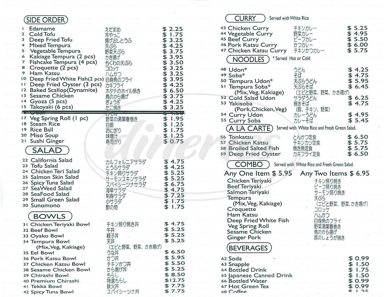 menu for Takara Ya
