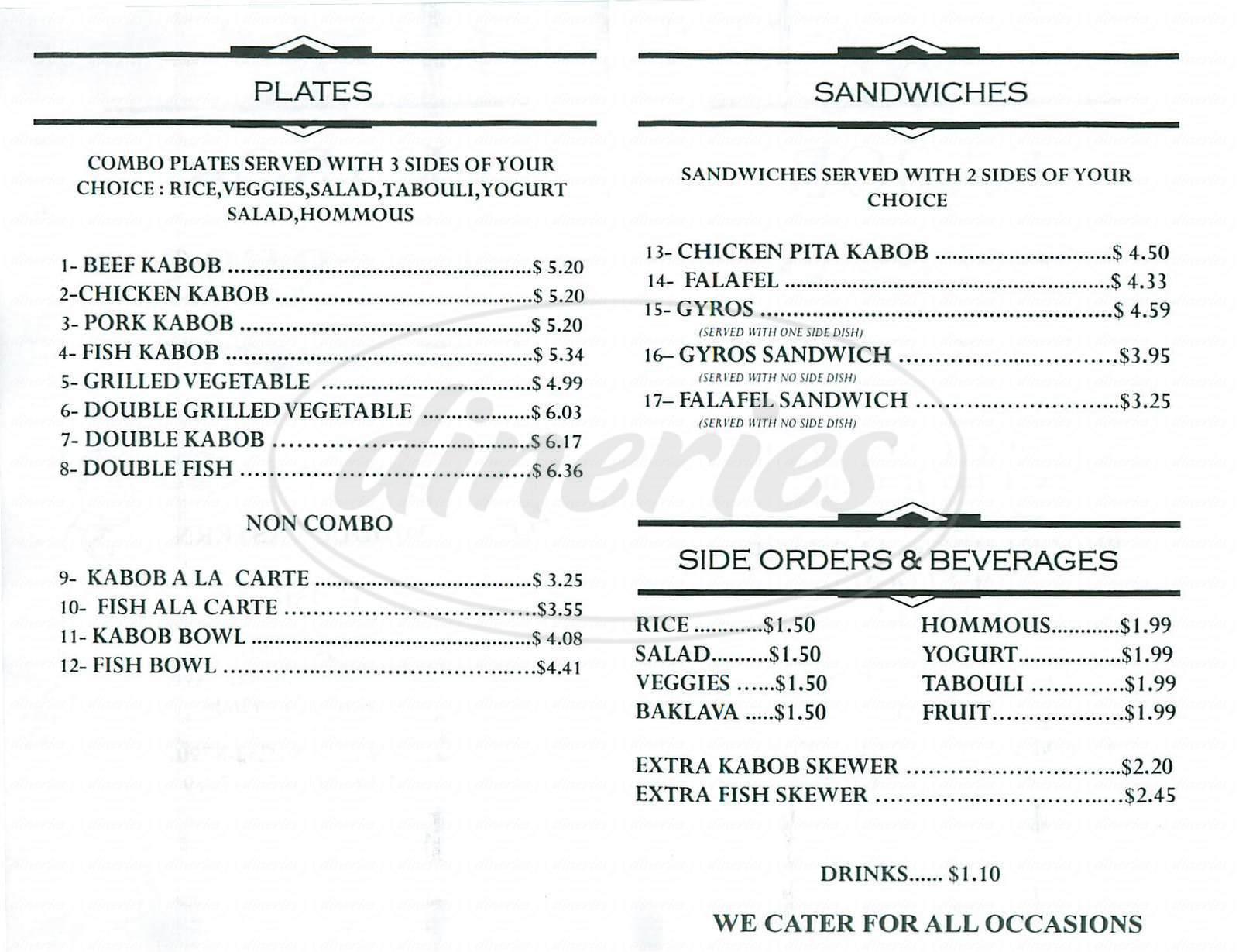 menu for Kabob Express